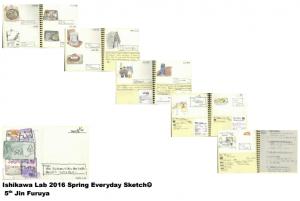 スクリーンショット 2016-04-28 1.55.36
